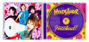 HEAD_03-min