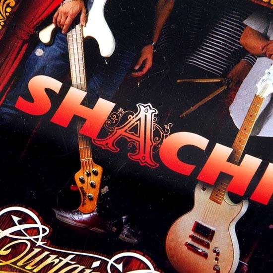 "SHACHI ""CURTAIN CALL"" CDジャケット"